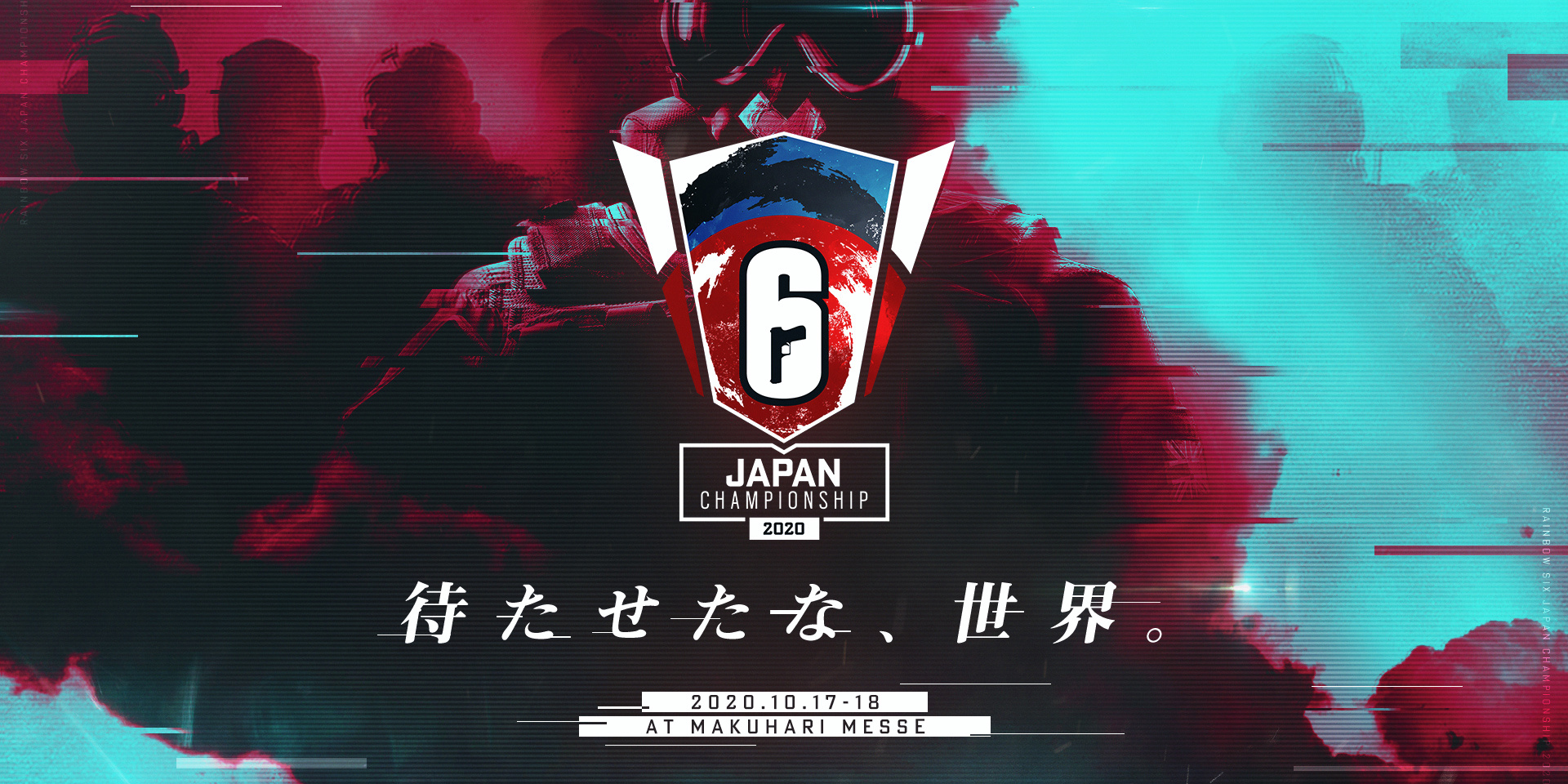 Japan Championship 2020 Announced with US$140,000 Prize Pool, APAC North Relegations Spot